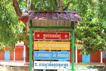 Tafel an einer Schule in Siem Reap mit Khmer Schrift