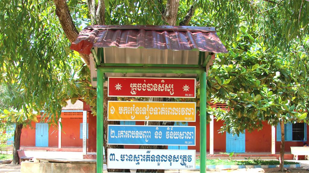 Die Sprache der Khmer – etwas zur Grammatik
