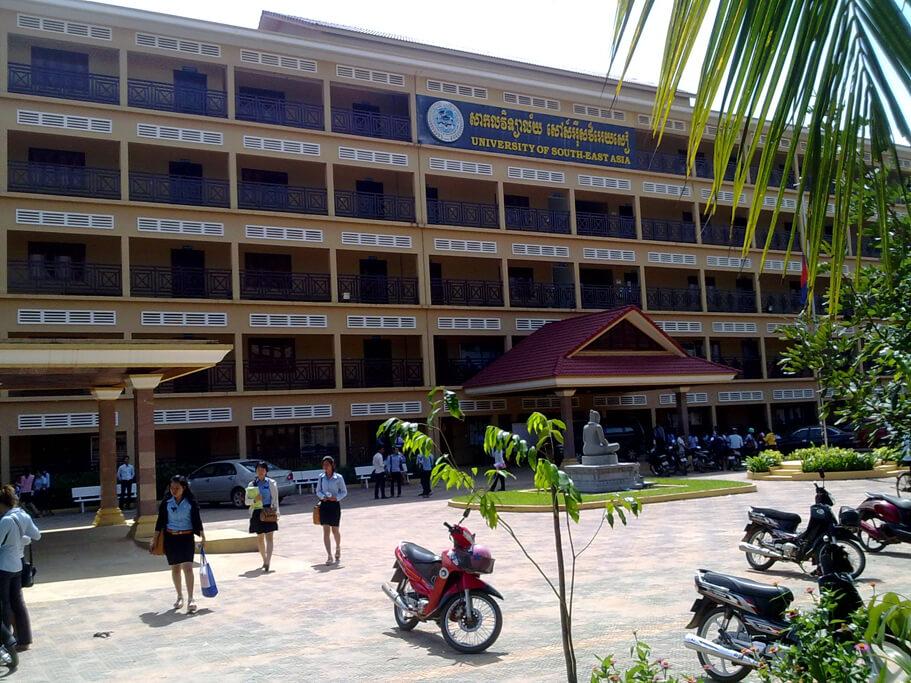 Die South East Asia University (USEA) in Siem Reap