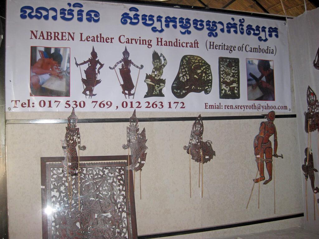 Handwerkskusnt aus Kambodscha
