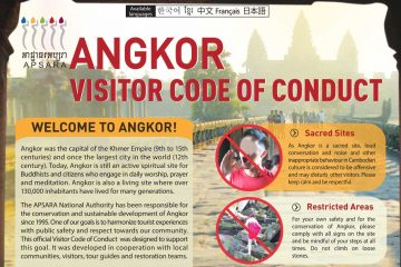 Code of Conduct - Angkor Park