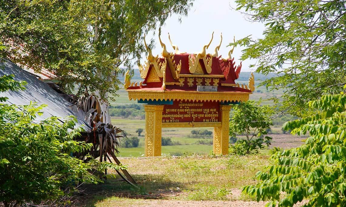 Phnom Krom- Siem Reap