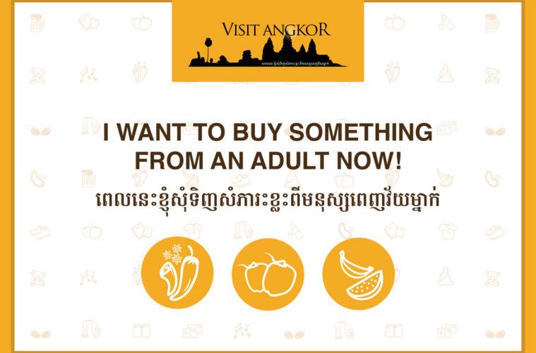 Einkaufen in Kambodscha bei Erwachsenen