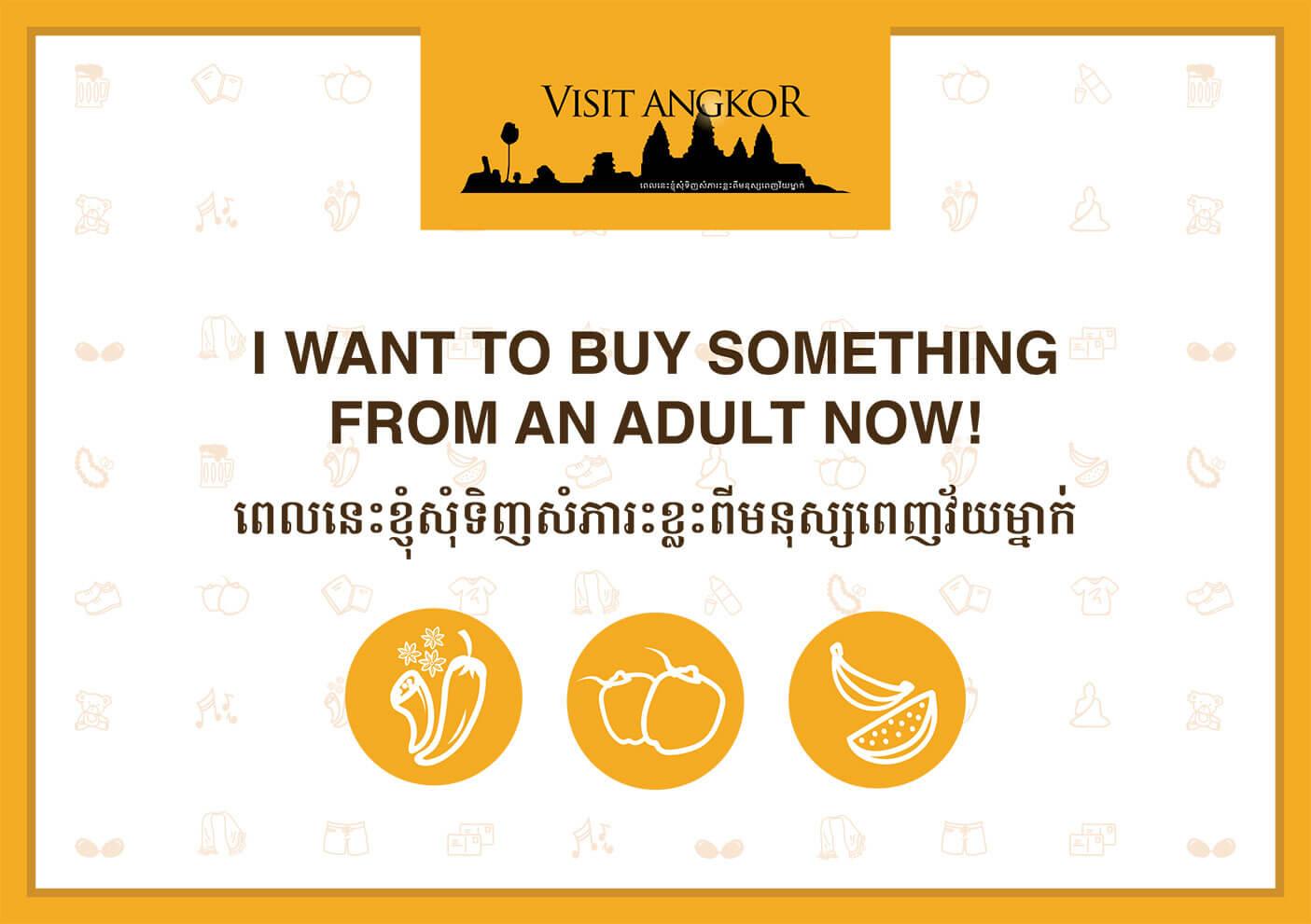 Wie du mit einem Handzettel das Leben von Kindern in Siem Reap verändern kannst