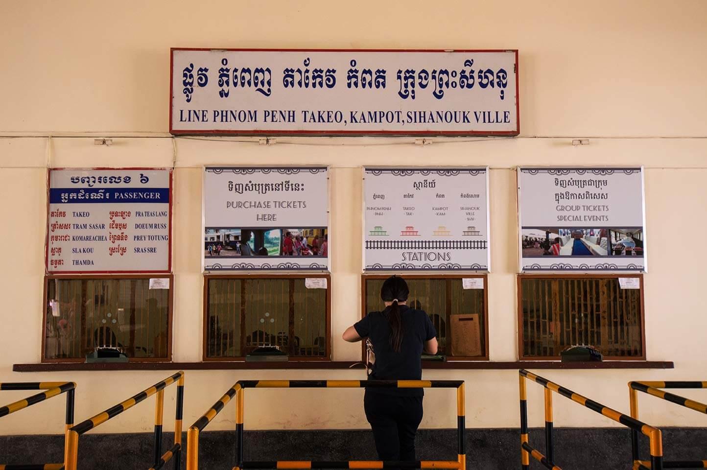 Schalter - Bahnhof Phnom Penh
