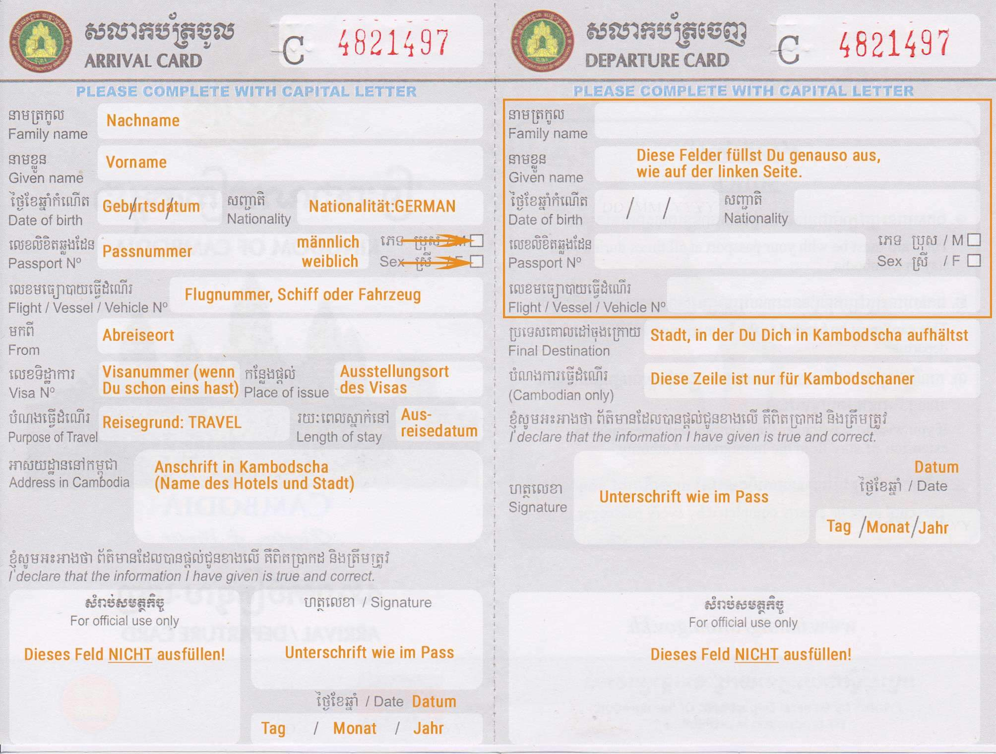 Arrival und Departure Card, Kambodscha