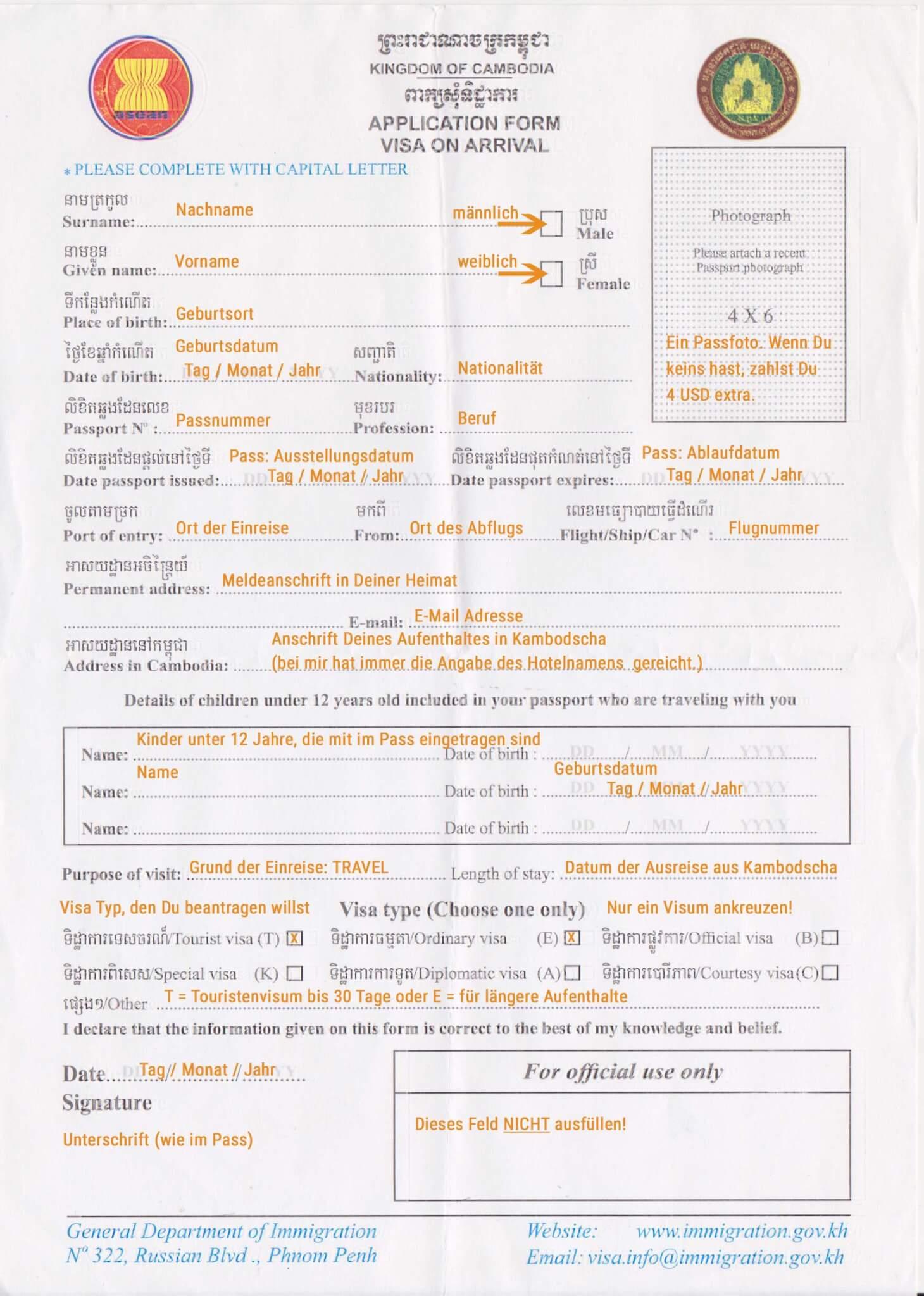 Visa on Arrvial - Application Form, Kambodscha
