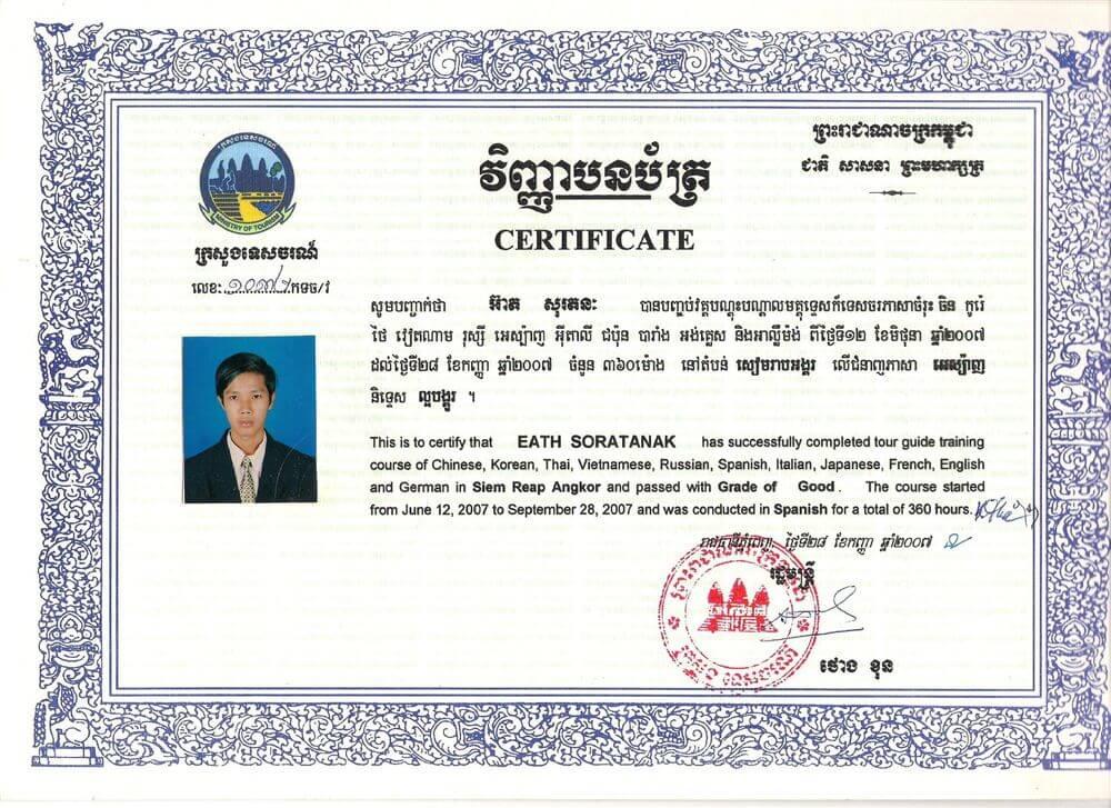 Die Angkor Tour-Guide Lizenz von Ratanak Eath