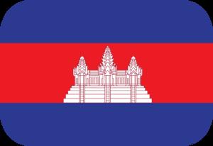 Nationalflagge von Kambodscha mit Angkor Wat