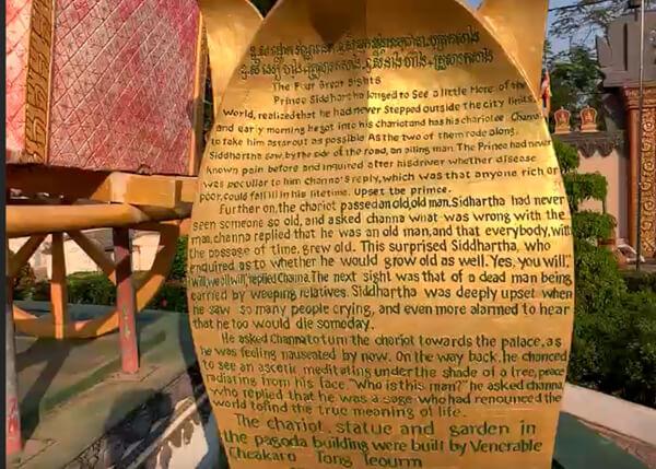 Eine Inschrifttafel im Kloster in Siem Reap