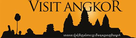 Logo Visit Angkor