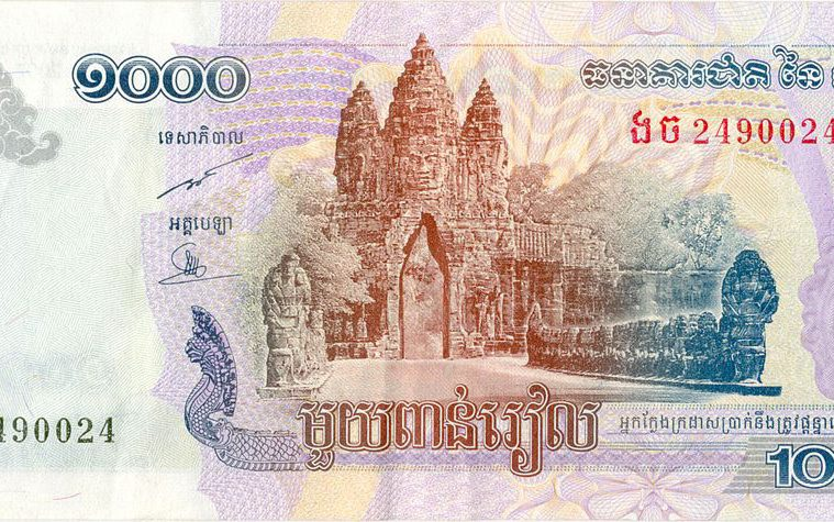 Banknote with 1000 Cambodian Riel