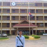 The front of University of South-East Asia in Siem Reap, Cambodia