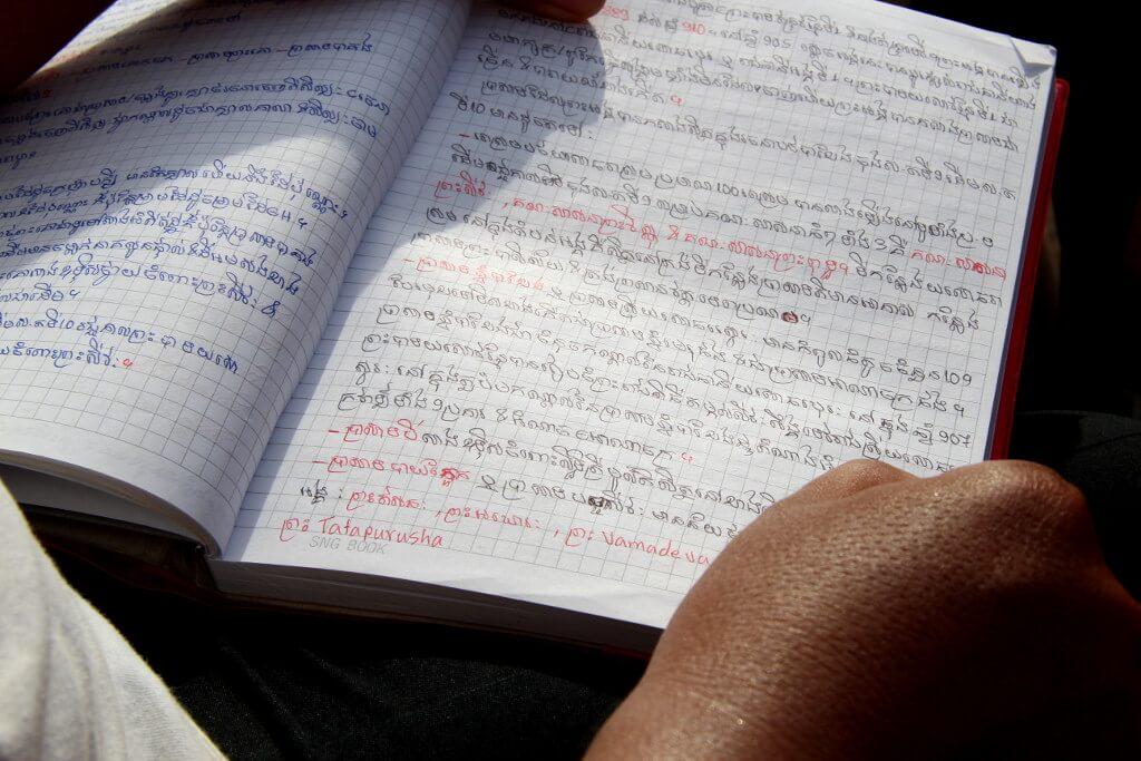 kambodschanische-schrift