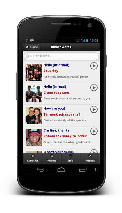 iiCamp - Khmer Web-App - voice files