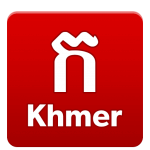 Khmer4You | Logo learn Khmer Language