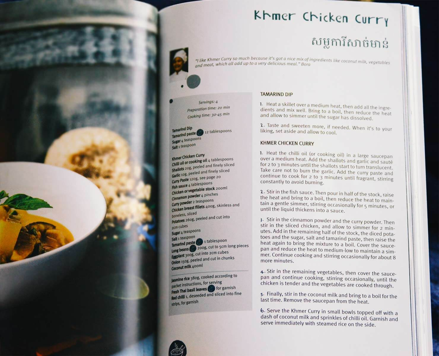 Khmer Chicken Curry recipe - Haven cookbook