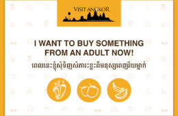 Handout: Buying from an adult in Cambodia