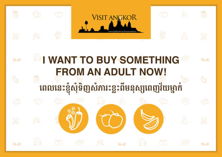 How you can change the life of children in Siem Reap with just a handout?